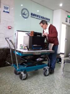 安装地基光谱仪